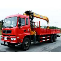 Buy cheap Dongfeng 10Ton Hoisting Truck Mounted with Hydraulic XCMG Straight 4-Arm Telescopic Boom Crane from wholesalers