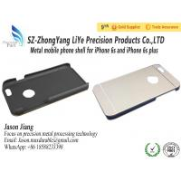 Buy cheap Custom Logo Accepted Hard Case Protective Metal Mobile Phone Shell For iPhone from wholesalers