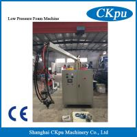 Buy cheap Low Pressure PU Polyurethane Insulation Foam Injection Machine for Memory Pillow PU Shoe and Seat Cushion from wholesalers
