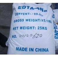 Wholesale Na4 EDTA Tetrasodium Salt High Purity 99% , Cas NO 13235-36-4 from china suppliers