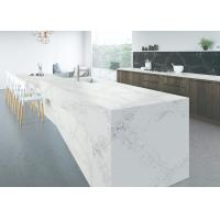 Buy cheap High Hardness White Quartz Artificial Stone Wall Panels Honed Surfaces Finished from wholesalers