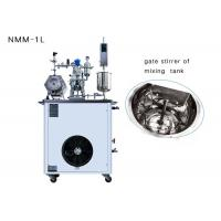 Buy cheap Small Capacity Wet Milling Equipment Lithium Ion Battery Cathode Slurry from wholesalers