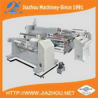 Buy cheap High Speed Extrusion Coating Hot Melting PP PE Automatic Lamination Machine Price from wholesalers