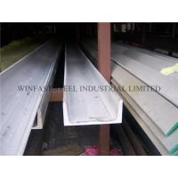 Buy cheap ASTM A479 201 Stainless Steel H Channel Hot Rolled for Structure from wholesalers