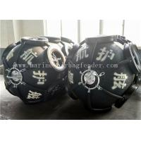Buy cheap Marine Cylindrical Rubber Bumper Terminal Dock Protection Inflatable Boat Fenders from wholesalers