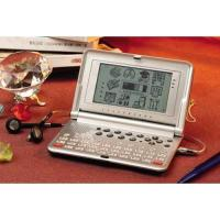 China French electronic dictionary on sale
