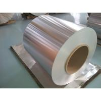 Buy cheap Aluminum lid stock, 0.2-0.3mm, Easy Peel Off End Lid from wholesalers