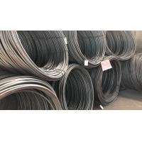 Buy cheap Alloy A286 , EN 1.4980 , AISI 660 stainless steel wire rod round bar from wholesalers