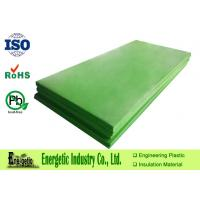 Buy cheap Multi Colors Green  POM Acetal Sheet with 8mm to 150mm Thickness from wholesalers
