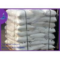 Buy cheap Powerful Oxidizing Agent Basic Chemicals KClO3 Anti - Caking Industrial Potassium Chlorate from wholesalers