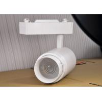 Buy cheap Aluminum Lamp Body Track Mounted Led Spotlights Zoom Adjustment For Supermarket from wholesalers