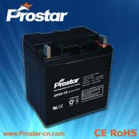 Buy cheap Prostar AGM battery 12v 24ah from wholesalers
