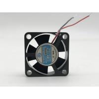 Buy cheap Mini Smart Computer Cpu Fan 8000RPM Speed 5V / 12V DC PBT Frame Impeller Material from wholesalers