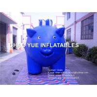 Buy cheap Blue Color Pig Replica Inflatable Advertising Products Cartoon Pig Shaped from wholesalers