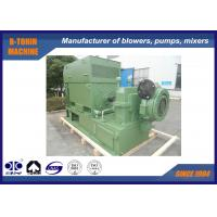 Buy cheap Stainless Steel Impeller 315KW Single Stage Centrifugal fans Blowers 12600m3/h from wholesalers