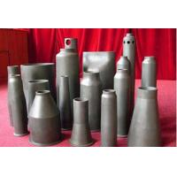Buy cheap Competitive price SISIC silicon carbide ceramic tube burner nozzles from wholesalers