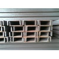 China Hollow Stainless Steel C Channel , Stainless Steel Channel Sections U Shaped on sale