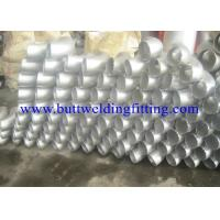 Buy cheap Nickel Alloy Steel 600 / Inconel 600 But Weld Fittings No6600 / Ns333 / 2.4816 ASME SB366 UNS NO6625 from wholesalers