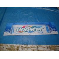 Buy cheap Non-Woven Fabric Rubber Bar Runner With Logo Heat-Transfer Printing from wholesalers