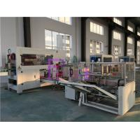 Buy cheap Pneumatic / Electric Bottle Packing Machine , Carton Forming Equipment from wholesalers