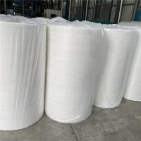 Buy cheap Construction Material Water Permeable Fabric Polyester Nonwoven Filter Geotextile from wholesalers