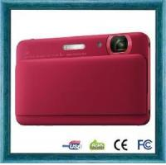 Buy cheap 5.0MP Digital Camera from wholesalers