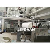 Buy cheap Wood Pulp Toilet Paper Manufacturing Machine 5 - 50t/D Capacity Less Energy Consumption from wholesalers