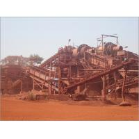 Buy cheap Copper Ore Flotation Machine from wholesalers