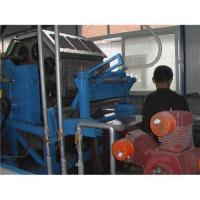 Buy cheap Paper Egg Tray/Box Machine from wholesalers