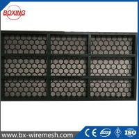 Buy cheap Oilfield drilling equipment Swaco Steel frame Shale Shaker Screen for 30 years experience with API Q1 certificate from wholesalers