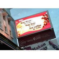 China Exterior LED Display / LED Outdoor Advertising Screens For Theater And Cinema on sale