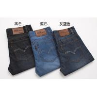 Buy cheap Summer big size straight leg men jeans from wholesalers
