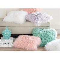 Buy cheap Retangular Single Sided Mongolian Fur Pillow Zipper Closure For Home Textile Sofa from wholesalers