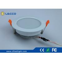 Buy cheap Mushroom Lathe Type Epistar Chip LED Recessed  Downlight 15W 120° Beam Angle 100 LM / W CRI > 80 from wholesalers