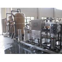Reverse Osmosis RO Water Treatment Equipments with DOW Membrane for Beverage Line Manufactures