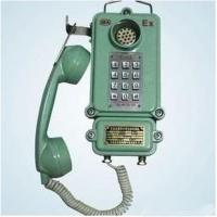 Buy cheap Manufacturers supply proof telephone KTH-33 from wholesalers
