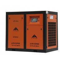 China Good Price Direct Driven AirHorse Screw Air Compressor For Sale 37kw/50hp on sale
