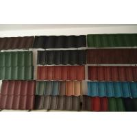 Circular Aluminum / Zinc Colorful Stone Coated Metal Roofing Tile / outdoor hotel roof tile