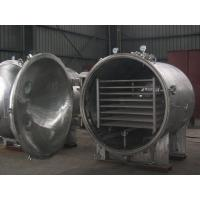 Wholesale Round Shape Vacuum Drying Equipment YZG Series For Pharmaceutical Industry from china suppliers