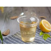 Buy cheap Custom Printing Clear Disposable PET Cups And Lids 220ml 8 Oz Eco Friendly from wholesalers