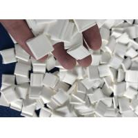 Buy cheap Cost-Effective Offset Printing Granule Bookbinding Hot Melt Glue from wholesalers