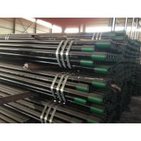 Buy cheap EUE K55 Tubing Pipes from Hebei Borun Petroleum Pipe from wholesalers