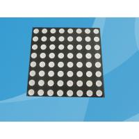 Buy cheap Dot size 5mm dot matrix led displays for Up to electronic switch from wholesalers