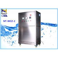 Buy cheap 4 -15ppm Ozone Water Purifier 220V Stainless Steel Ozone Water Treatment System from wholesalers