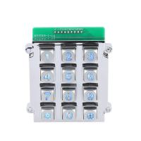 Buy cheap Chinese cheapest 3X4 matrix die cast keypad with back blue led lighting from wholesalers