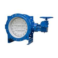 Buy cheap Double Flange Butterfly Valve from wholesalers