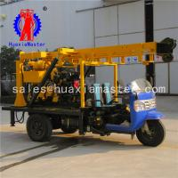 Buy cheap 200 meters , XYC-200A Tricycle-Mounted Core drilling machine,  mobile water well drilling rig, car drilling machine from wholesalers