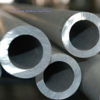 Buy cheap Welded Seamless Pipe Steel , 0.1mm - 60mm Thickness Mild Steel Seamless Tube from wholesalers