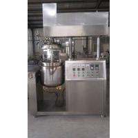 Buy cheap LTZR -10 Pharmaceutical Processing Machines Vacuum Emulsifying Mixing Machine from wholesalers