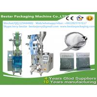 Small Packing Machine Vertical Type Granule Powder Sugar Packing Machine bestar packaging machine 1g 2g 5g 10g 20g 30g Manufactures